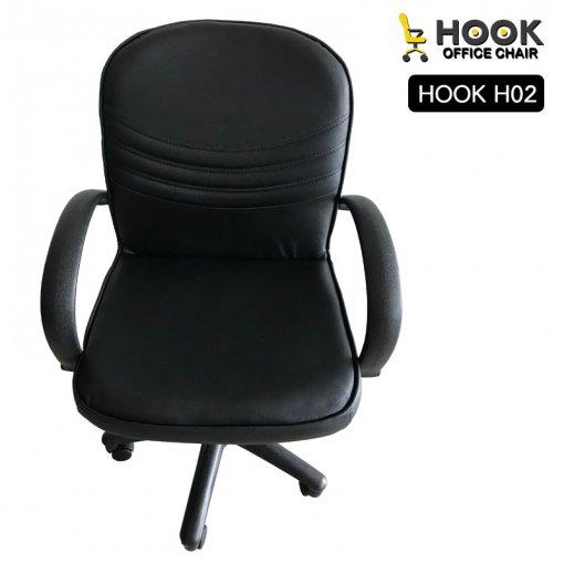 เก้าอี้สำนักงาน ราคาถูก รุ่น H02-2