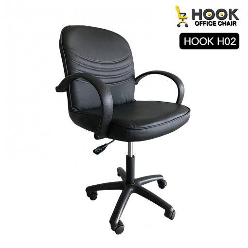 เก้าอี้สำนักงาน H02