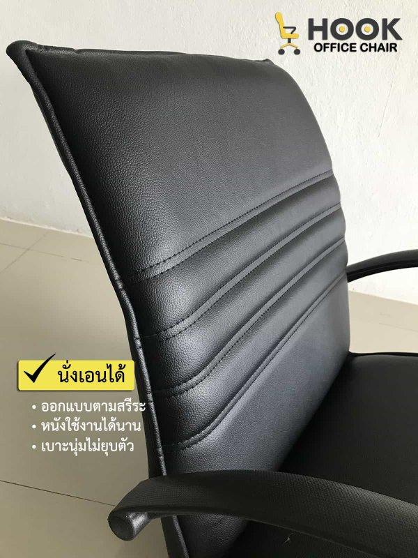 ติดตั้งเก้าอี้สำนักงาน-Hook-Chair-7-min