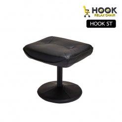 สตูลวางเท้า Hook Relax Stool รุ่น ST