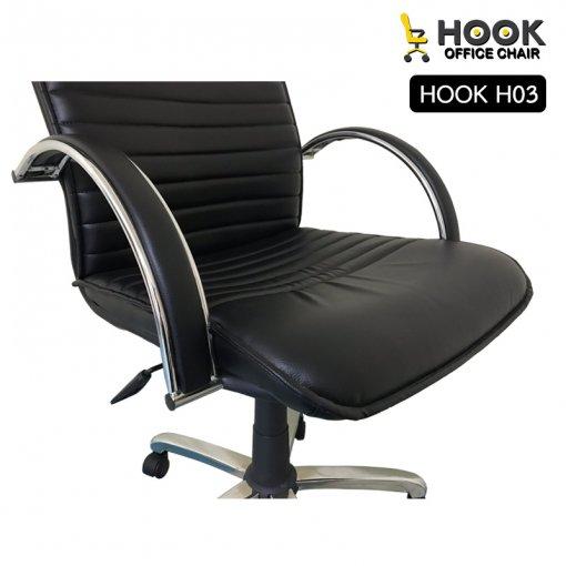 เก้าอี้ผู้บริหาร รุ่น H03-4