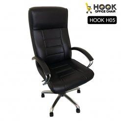 เก้าอี้ผู้บริหาร รุ่น H05-1