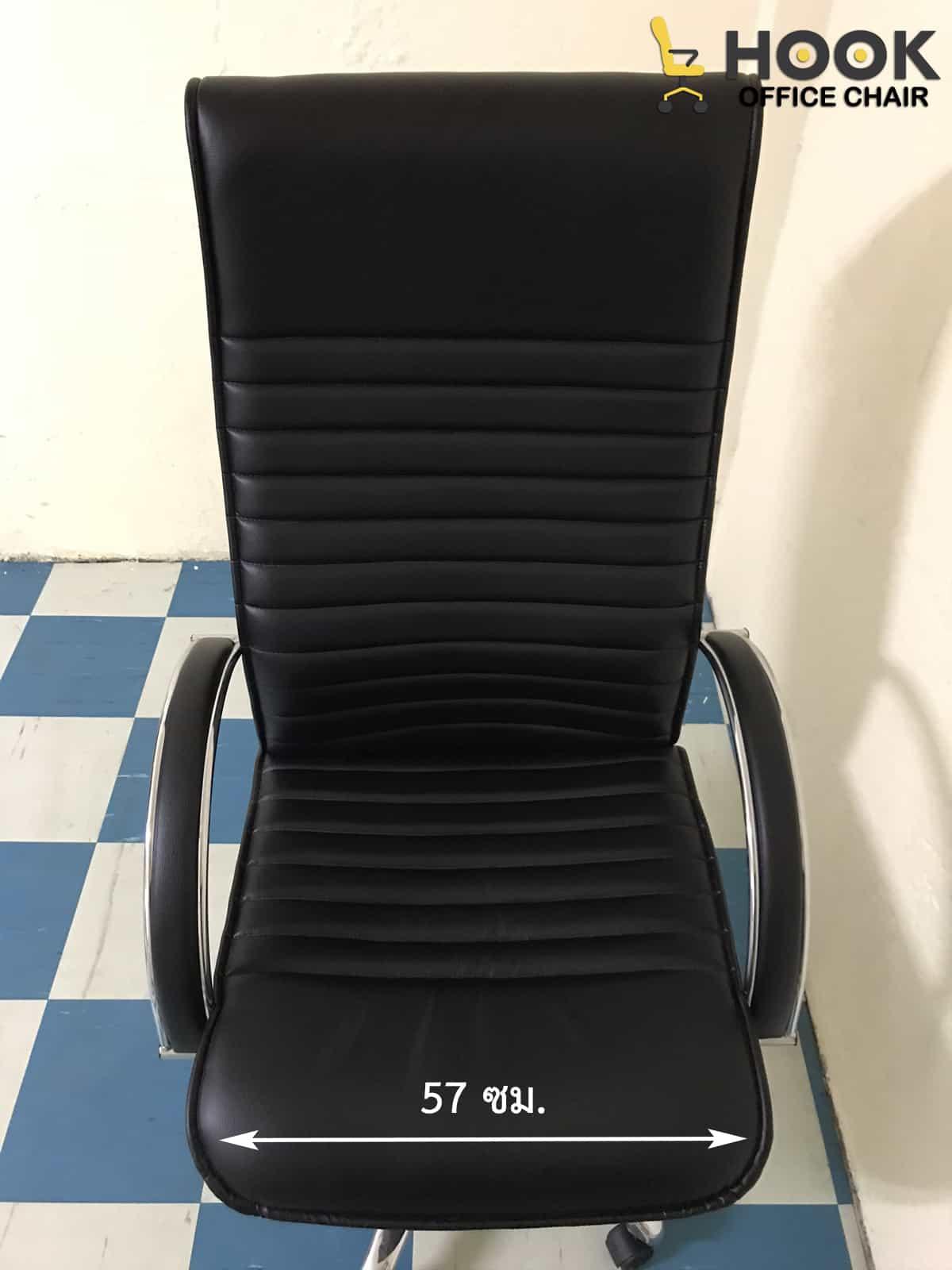 เก้าอี้ผู้บริหาร-H03-3-min