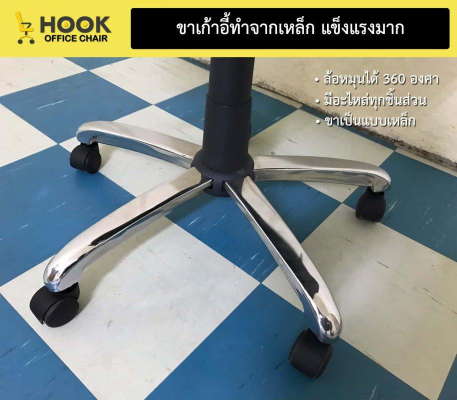เก้าอี้ผู้บริหาร-H03-6-min