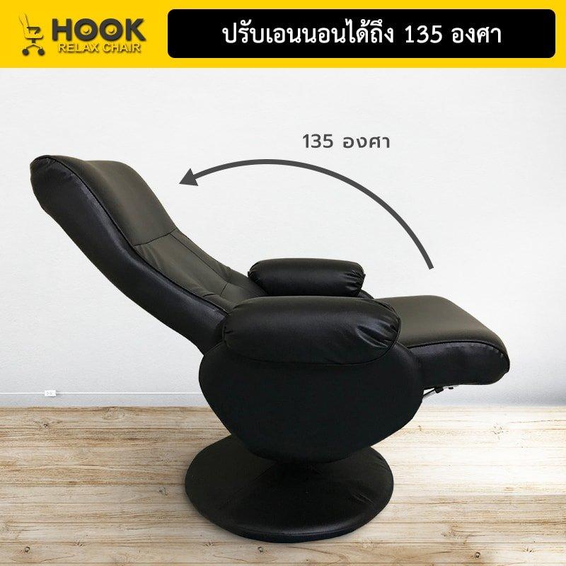 เก้าอี้พักผ่อน เก้าอี้เอนนอน เก้าอี้โซฟา Recliner R01-10