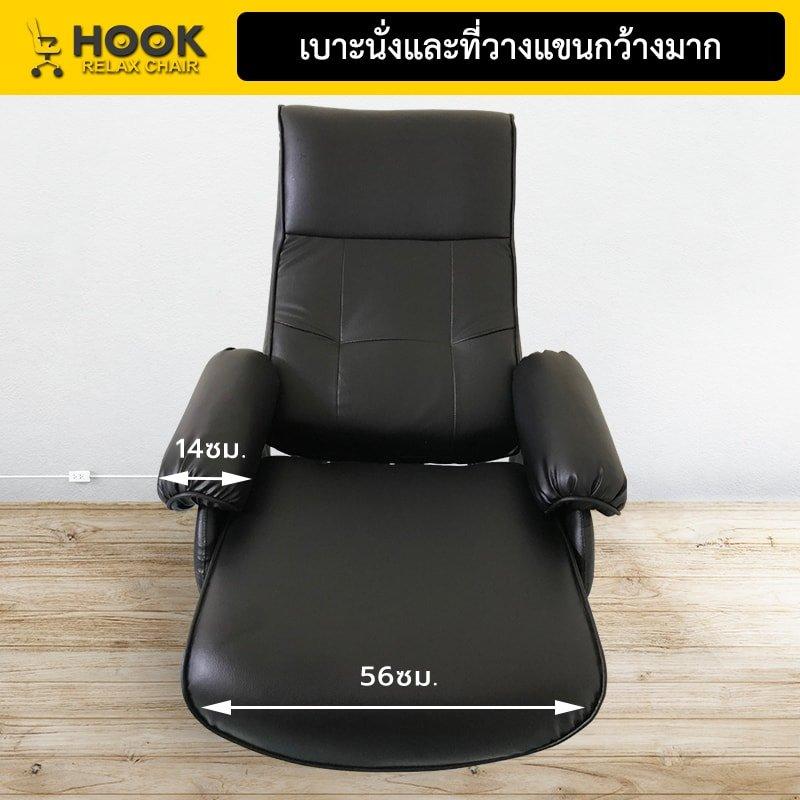 เก้าอี้พักผ่อน เก้าอี้เอนนอน เก้าอี้โซฟา Recliner R01-11