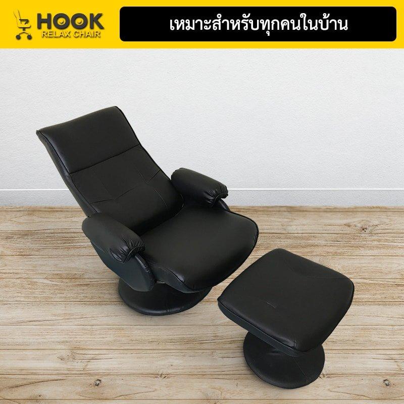 เก้าอี้พักผ่อน เก้าอี้เอนนอน เก้าอี้โซฟา Recliner R01-12