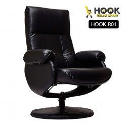 เก้าอี้พักผ่อน เก้าอี้เอนหลัง พร้อมสตูลวางเท้า ปรันเองหลังนอนได้ Hook Relax Chair รุ่น R01