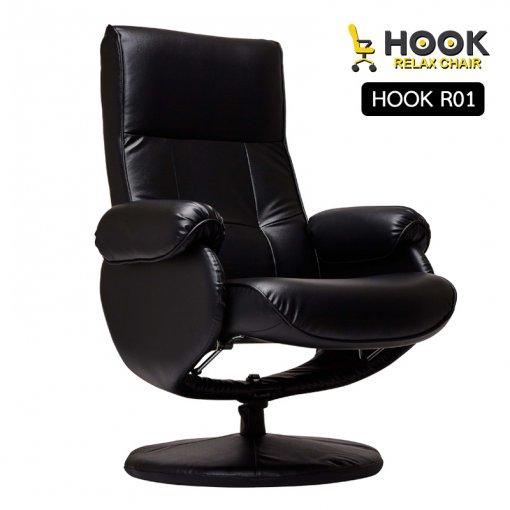 เก้าอี้พักผ่อน Hook Relax Chair รุ่น R01