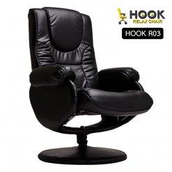 เก้าอี้พักผ่อน R03