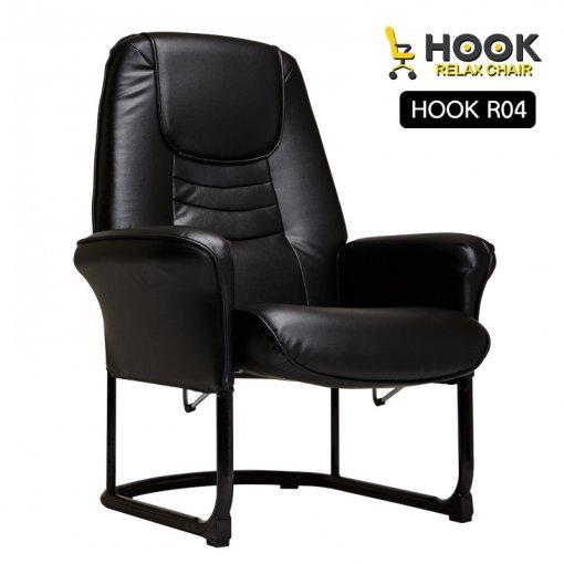เก้าอี้พักผ่อน R04