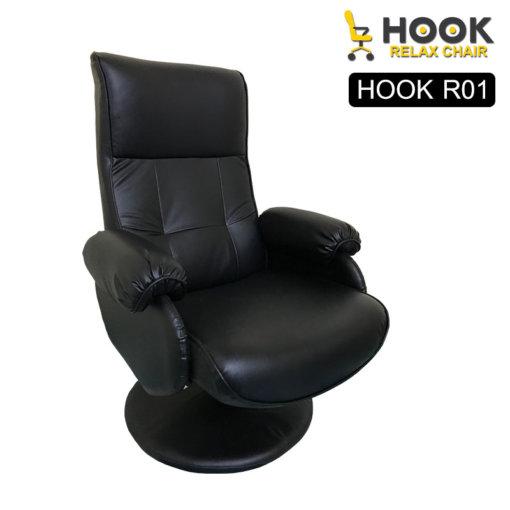 เก้าอี้เอนหลัง R01