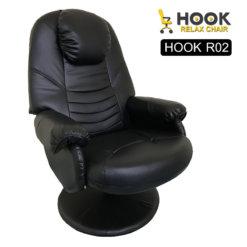 เก้าอี้พักผ่อน R02-1