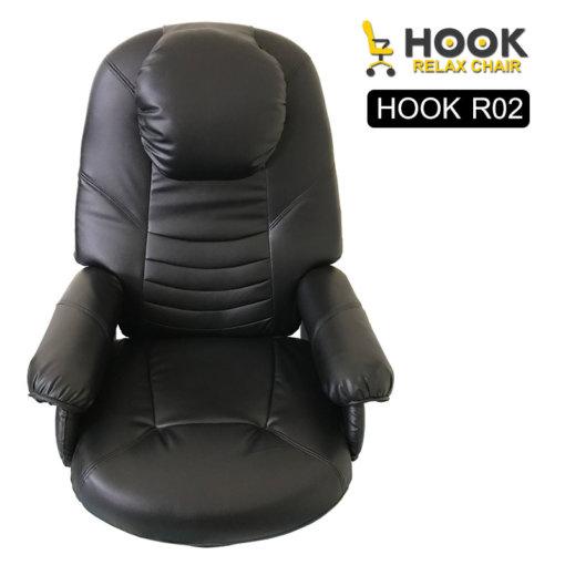 เก้าอี้พักผ่อน R02-2