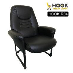 เก้าอี้พักผ่อน เก้าอี้โซฟา เก้าอี้เอนหลัง R04