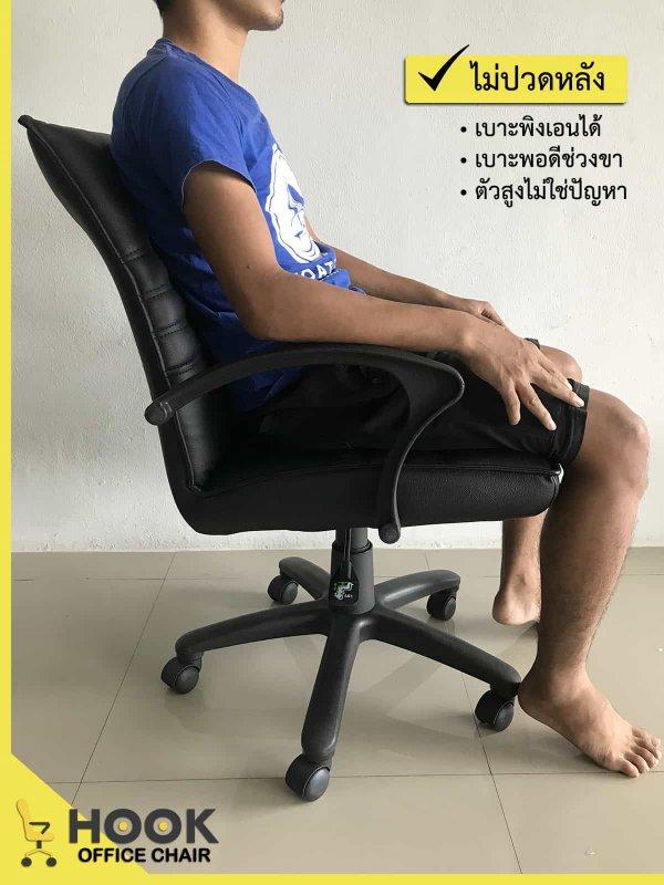 เก้าอี้สำนักงาน-Hook-Chair-H01-1-min