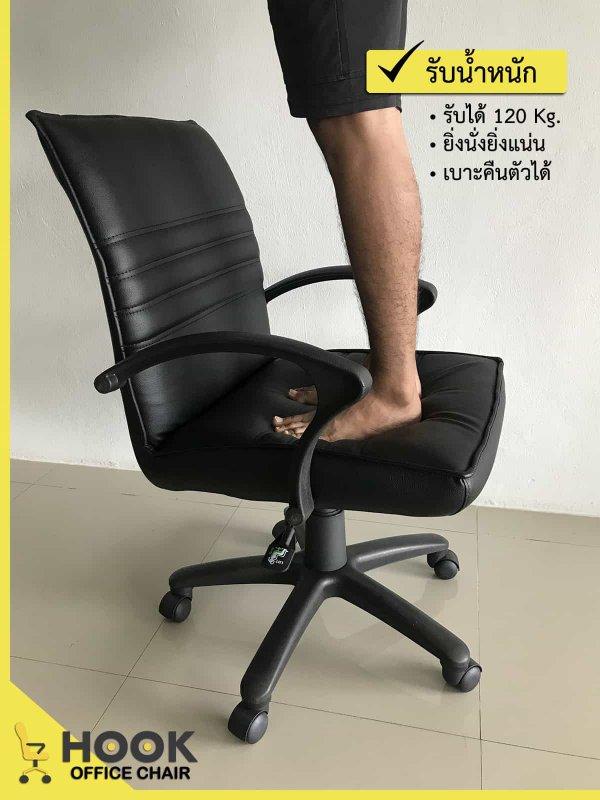 เก้าอี้สำนักงาน-Hook-Chair-H01-2-min
