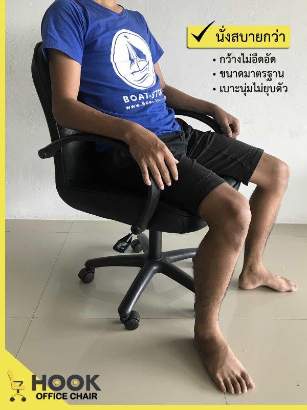 เก้าอี้สำนักงาน-Hook-Chair-H02-8-min