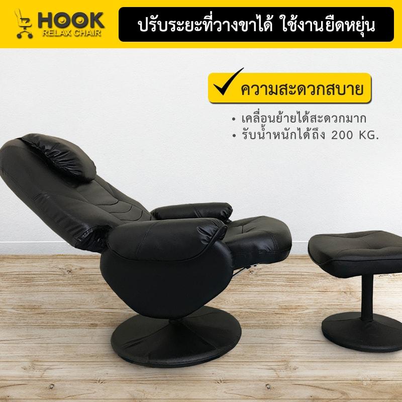 เก้าอี้โซฟา เก้าอี้เอนหลัง เก้าอี้พักผ่อน Recliner 14-min