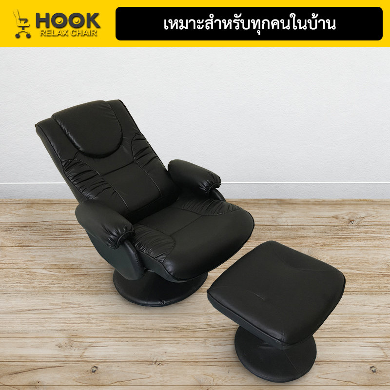 Recliner เก้าอี้พักผ่อน เก้าอี้เอนหลัง เก้าอี้โซฟา 12