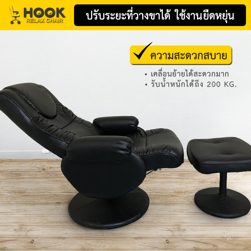 Recliner เก้าอี้พักผ่อน เก้าอี้เอนหลัง เก้าอี้โซฟา 13