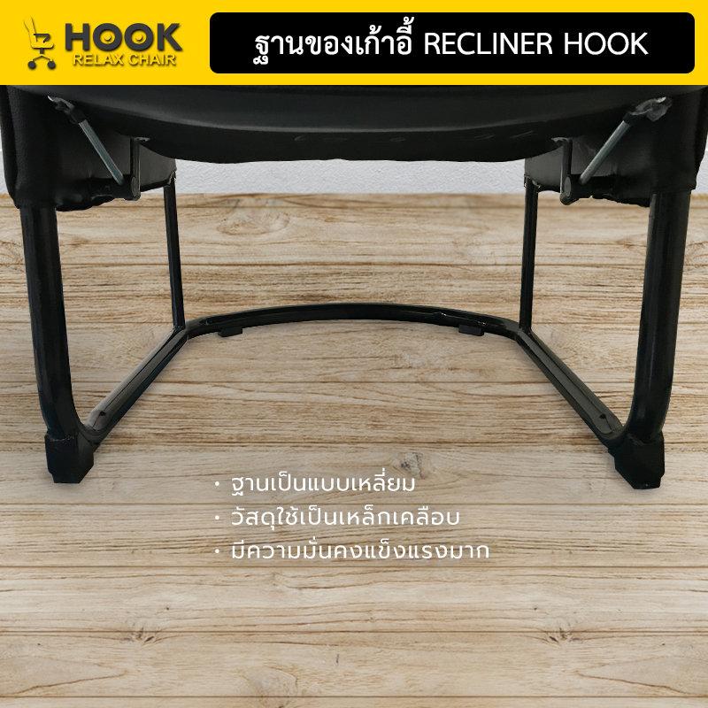 เก้าอี้พักผ่อน เก้าอี้โซฟา เก้าอี้เอนนอน Recliner R04-6