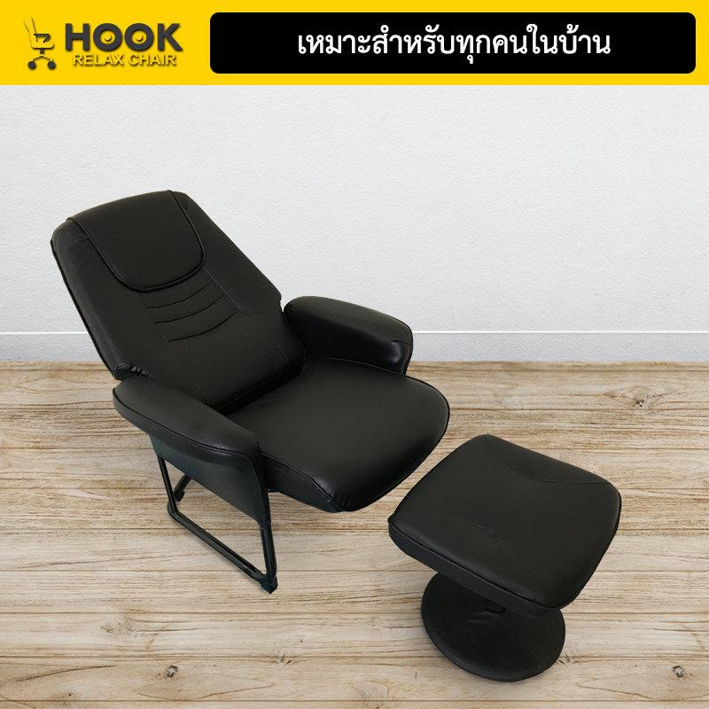 เก้าอี้พักผ่อน เก้าอี้โซฟา เก้าอี้เอนนอน Recliner R04-2
