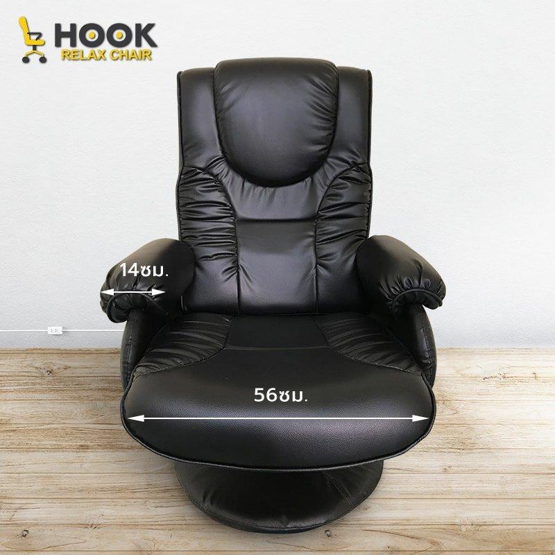 Recliner เก้าอี้พักผ่อน เก้าอี้เอนหลัง เก้าอี้โซฟา 11